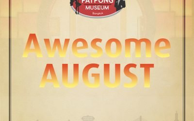 Awesome August Deals!