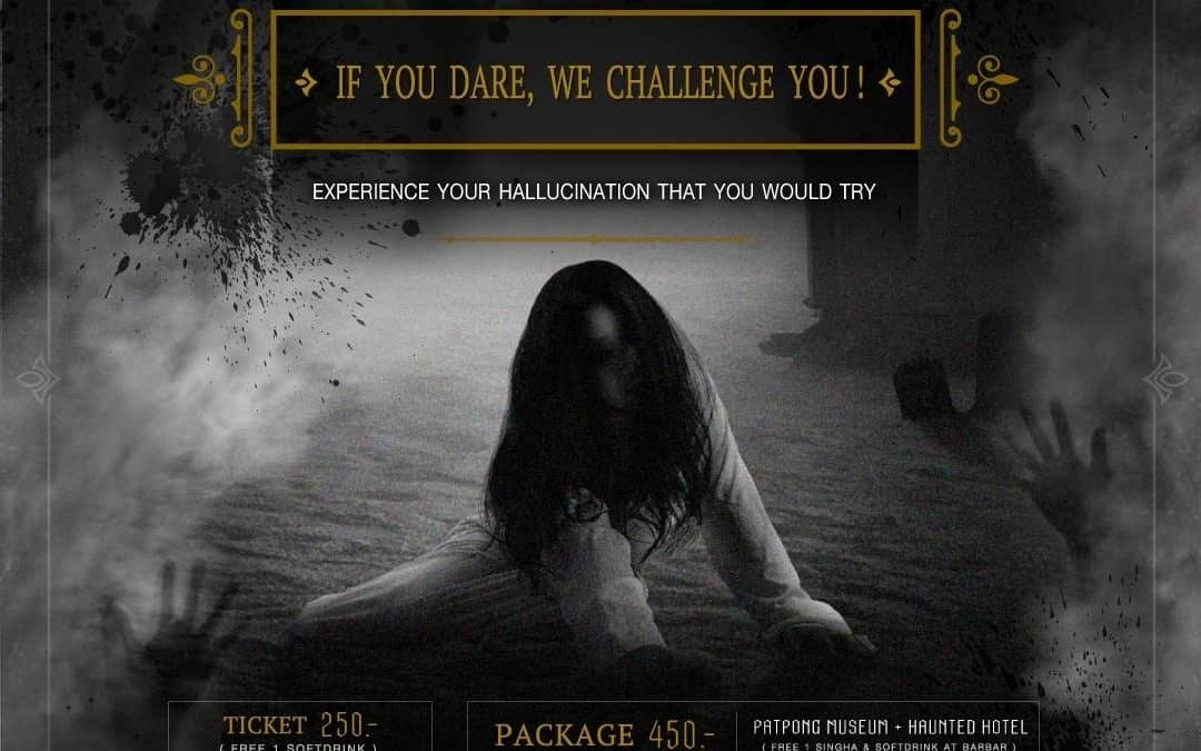 Haunted House – We Dare You